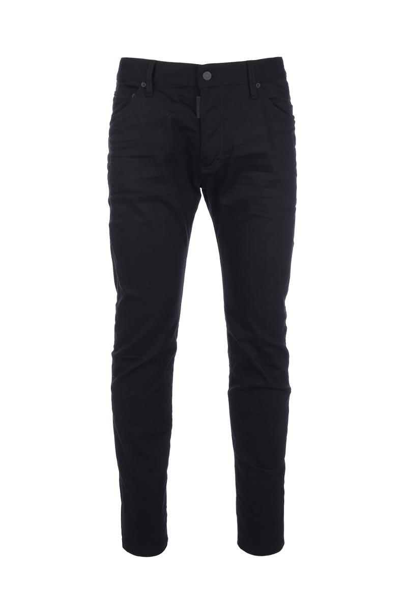 DSQUARED2 Twiggy jeans with zipped hems