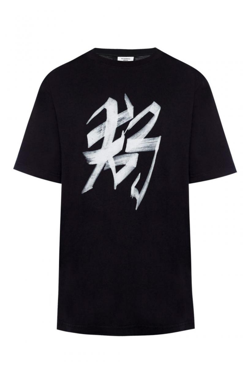 VETEMENTS black chinese dragon